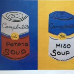 Andy Warhol K-5 Art Curriculum